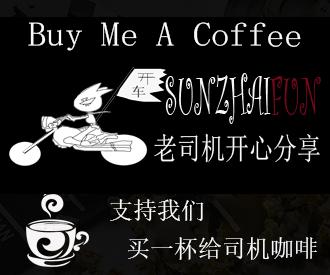 SunZhaiFun 开心顺宅